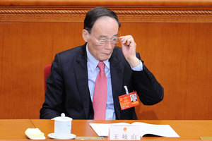 傳王岐山或明年出任中共國家副主席