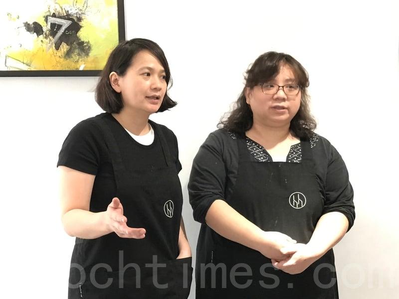 創辦人之一Tracy(右)對餐廳入選「米芝蓮車胎人美食推介」感到與有榮焉,強調會儘量做好自己,不會因獲米之蓮推介而令加價。(大紀元資料圖片)
