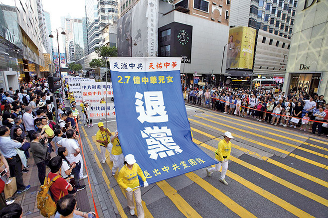 海外法輪功學員以遊行的方式聲援「三退」。(明慧網)