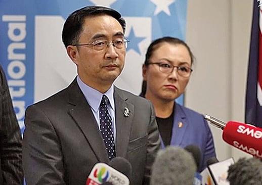 華裔紐西蘭國會議員楊健在其中共軍方背景曝光後,於新聞發佈會上承認自己是中共黨員。(大紀元資料圖片)