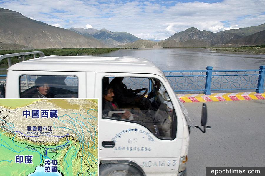 中共正在開展一個難以置信的、野心勃勃的雅魯藏布江引水項目。雅魯藏布江流入印度,是印度的最大河流之一。此事可能成為兩個亞洲大國之間的又一個摩擦點。圖為一輛貨車駛過雅魯藏布江上的一條大橋。小圖為雅魯藏布江位置圖。(GOH CHAI HIN/AFP/Getty Images、維基百科/大紀元合成)