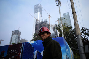 特朗普訪華前 美國譴責中共扭曲市場經濟