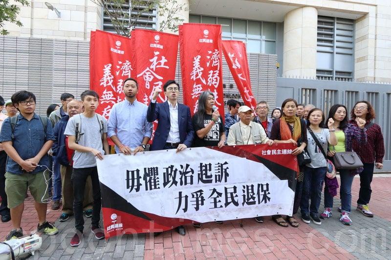 吳文遠擲三文治普通襲擊罪成 判囚3周准保釋上訴