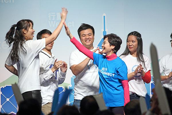 林鄭月娥參選特首時打出「同行we connect」,並大打青年牌。(大紀元資料圖片)