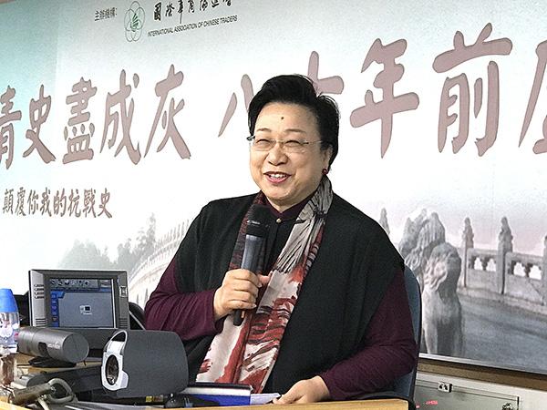 史丹福大學胡佛研究所研究員郭岱君教授在香港演講,揭秘蔣公日記,還原抗戰歷史真相。(王文君/大紀元)