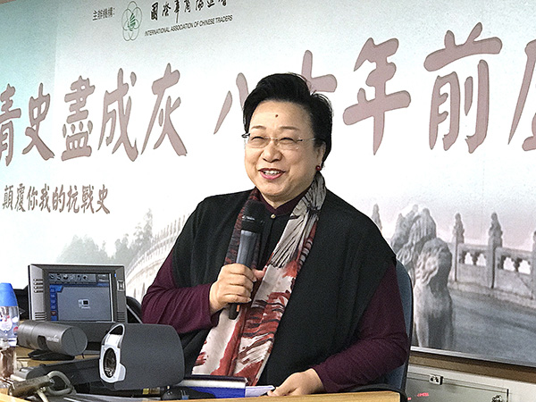 揭秘蔣公日記 郭岱君還原抗戰歷史