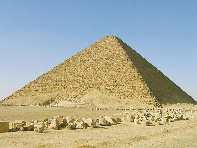 紅色金字塔(Red Pyramid)。(維基百科)