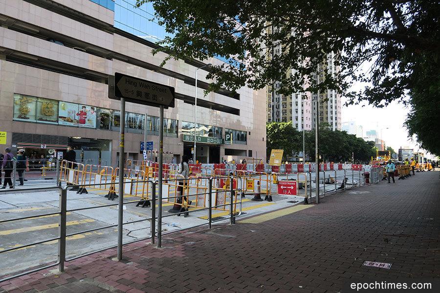 興華街路面圍封逾二十年 申訴專員批運輸署被動失責