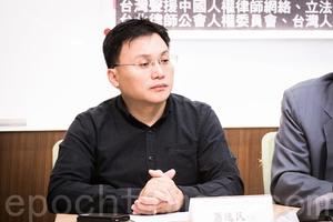 李明哲或周末宣判 台民團籲中共守規範