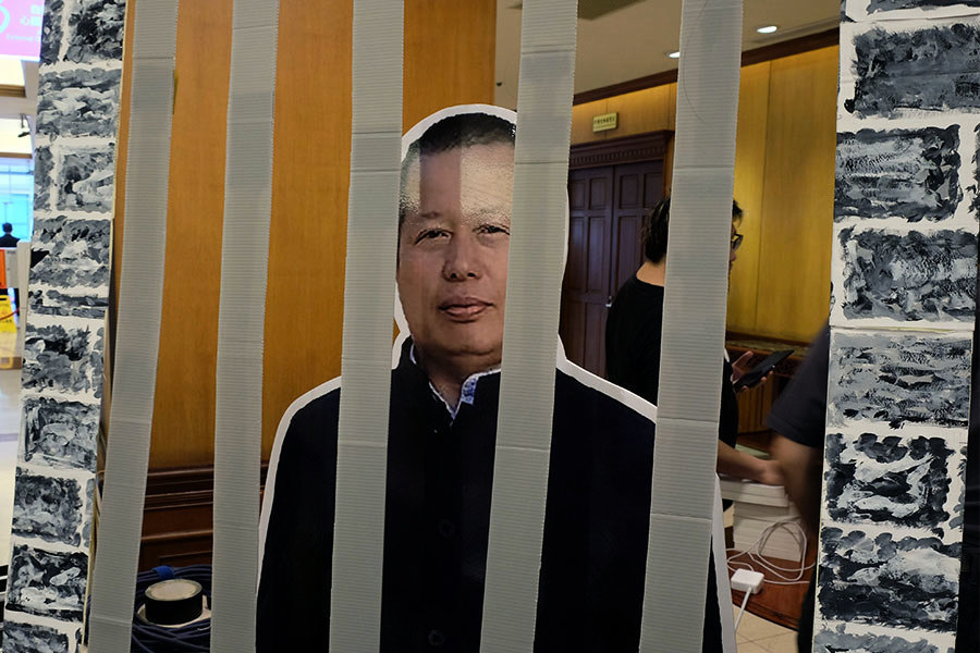 傳高智晟轉為武裝關押 邵重國遭批捕