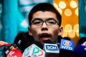 特朗普將訪華 黃之鋒籲關注人權