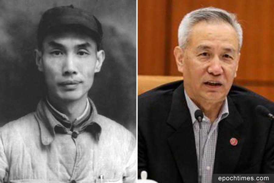 劉鶴父親劉植岩(左)在文革中慘死。圖右為劉鶴。(網絡圖片)