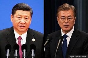 中韓交涉內幕 韓媒披露習近平對文在寅看法