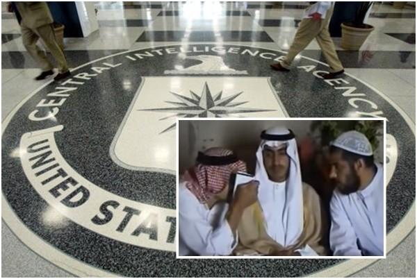 賓拉登機密檔再解封 美中情局公佈47萬份
