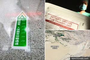 中共枉顧人命 新疆成核試驗場