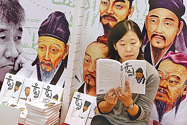 2005年法蘭克福書展上一名讀者專注閱讀孔子相關書籍。(AFP)