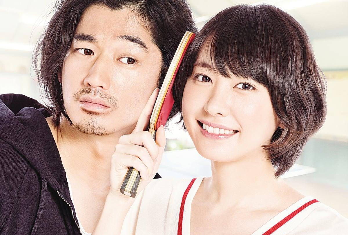 日本人氣影星新垣結衣和瑛太主演的勵志電影《乒乓情人夢》(MIX),揉合了愛情、喜劇元素。