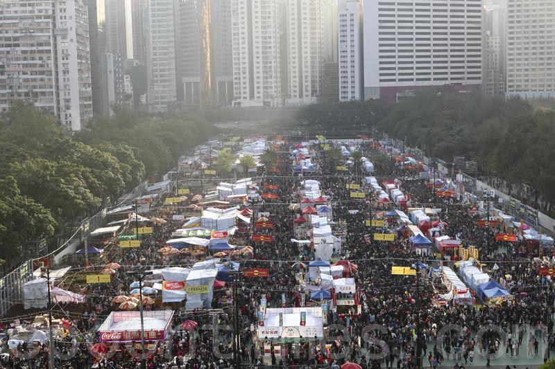 食物環境衛生署公佈年宵市場攤位競投詳情。(余鋼/大紀元)