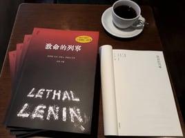 十月革命一百周年之際 學者憂心中國未來