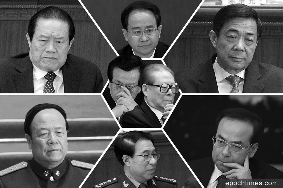 中共中紀委向「十九大」提交的報告中點名批「大老虎」周永康(左上)、孫政才(右下)、令計劃(中上)等是「野心家、陰謀家」。(Lintao Zhang, Andrew Wong, LIU JIN/AFP/Getty Images、AFP PHOTO/Mark RALSTON/大紀元合成)