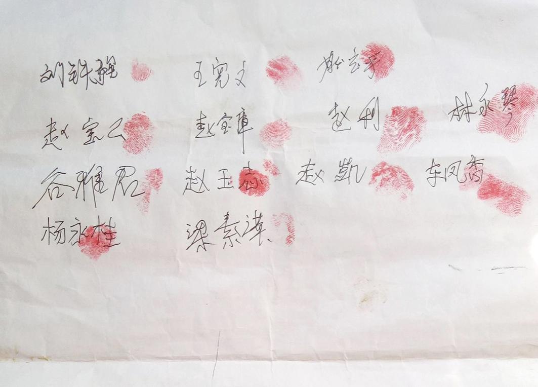 村民紛紛簽名加上摁手印,證明高文志是好人,要求無罪釋放。(明慧網)