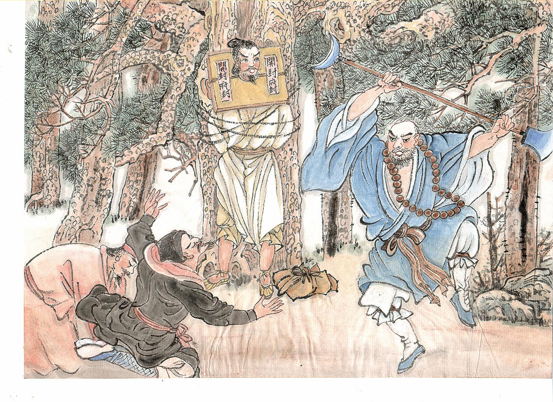 水滸英雄,仗義林沖最樸忠。(畫家/古瑞珍)