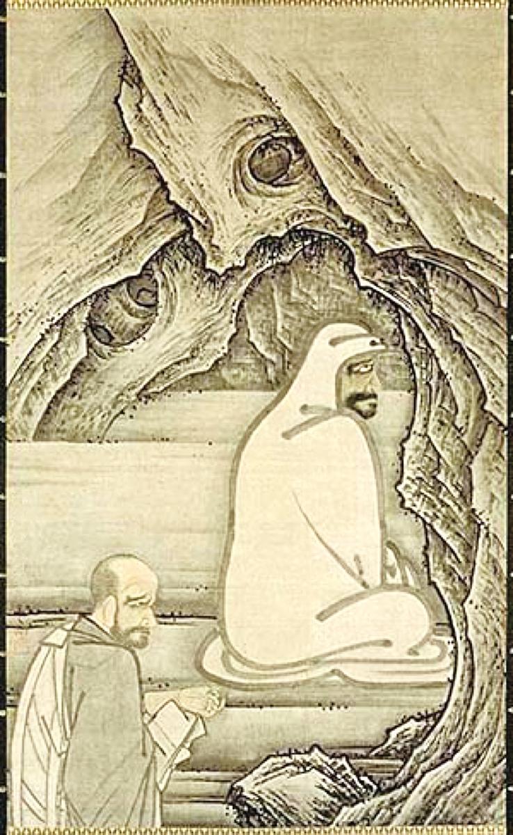 唐李靖在《易筋經》序中說,達摩自梁適魏,面壁於嵩山少林寺,在寺中留下兩本經書。其一為《易筋經》。(公有領域)