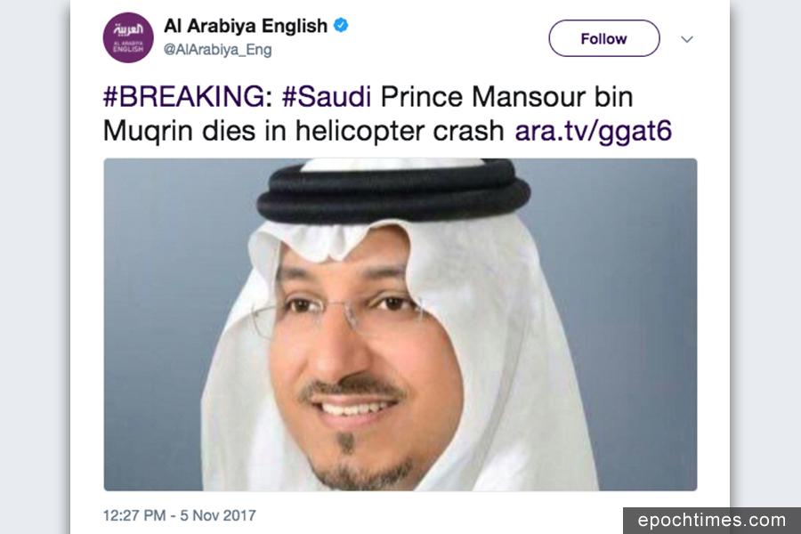 一架載有8名沙特高級官員的直昇機在距離也門邊境的沙特城市艾卜哈附近墜毀,機上官員包括王子曼蘇爾・賓・穆克林(圖)在內的人員確認全部遇難。(推特擷圖)