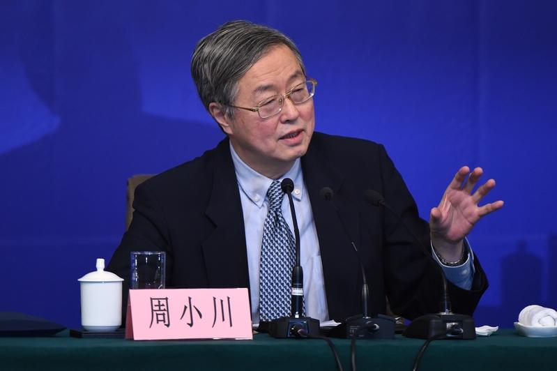 周小川揭中國金融界種種亂象