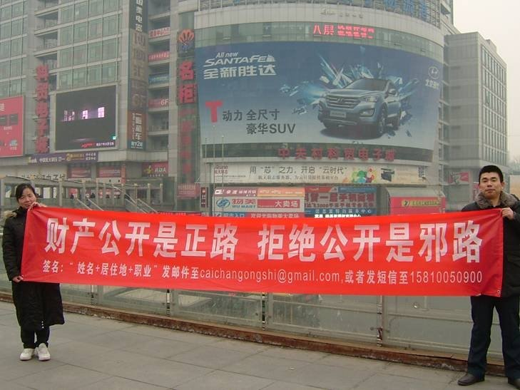黨媒罕見報道南韓高官「曬家底」惹關注