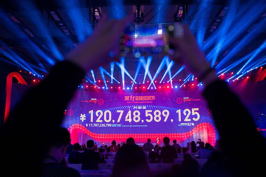 圖為2016年11月12日,天貓公佈「雙十一」促銷節活動中的銷售額達到1200億元人民幣。(STR/AFP/Getty Images)
