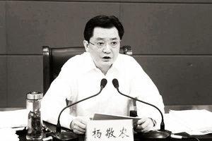 安徽廳官交代貪腐細節 從港台帶政治書籍