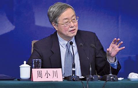 周小川認為中國金融領域處在風險易發高發期。(Getty Images)
