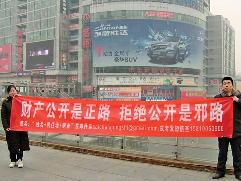 黨媒罕見報道南韓高官「曬家底」