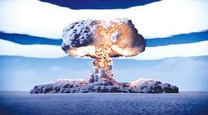 新型粒子爆炸 比氫彈強八倍