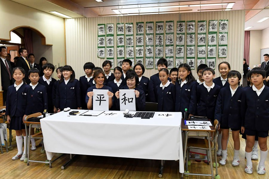 梅拉尼婭與安倍昭惠寫下了「和」「平」二字。(TOSHIFUMI KITAMURA/AFP/Getty Images)