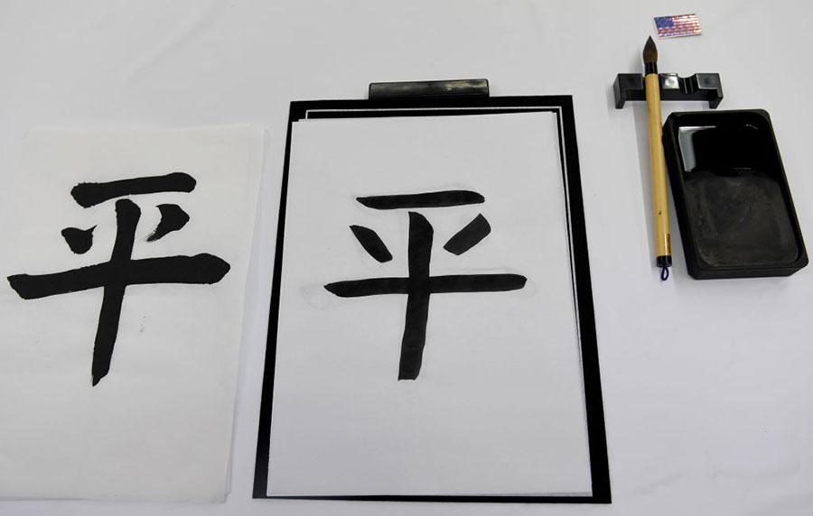 圖為梅拉尼婭臨摹的漢字。(TOSHIFUMI KITAMURA/AFP/Getty Images)