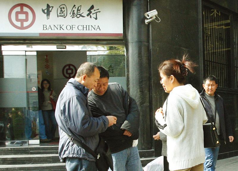 劉鶴:收入差距過大是經濟危機的前兆