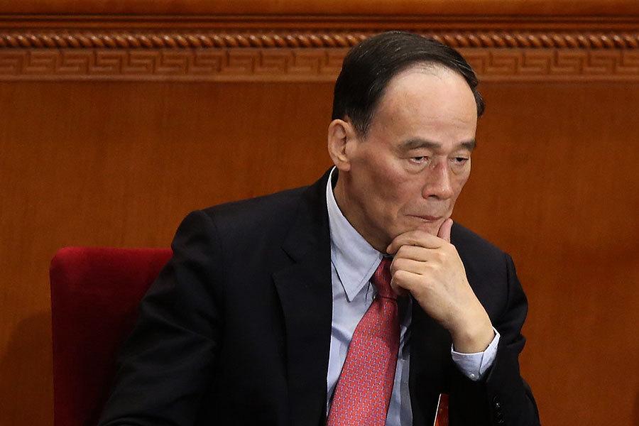 陳思敏:2018年謎題之「再見」王岐山