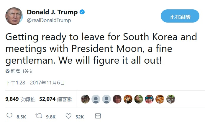 美國總統特朗普在啟程前往南韓前發推文說:「我們會解決一切。」(推特擷圖)