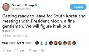 特朗普赴韓前發推文:我們會解決一切