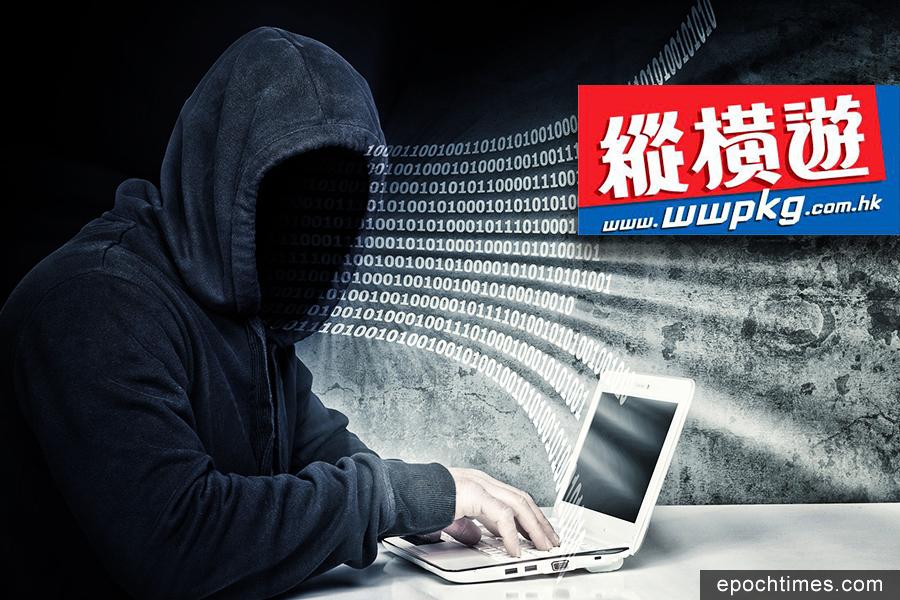 縱橫遊客戶數據庫被入侵並勒索解鎖贖金