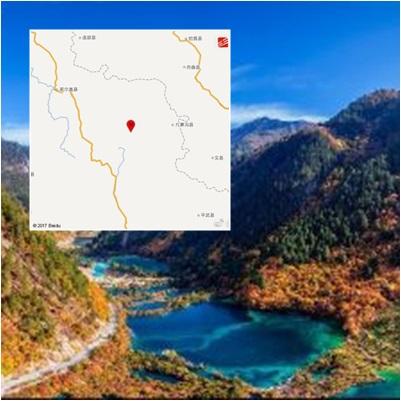 11月7日清晨5時31分,四川阿壩州九寨溝縣又發生4.5級地震。(視像擷圖)