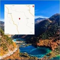 九寨溝再發生4.5級地震 震感強烈
