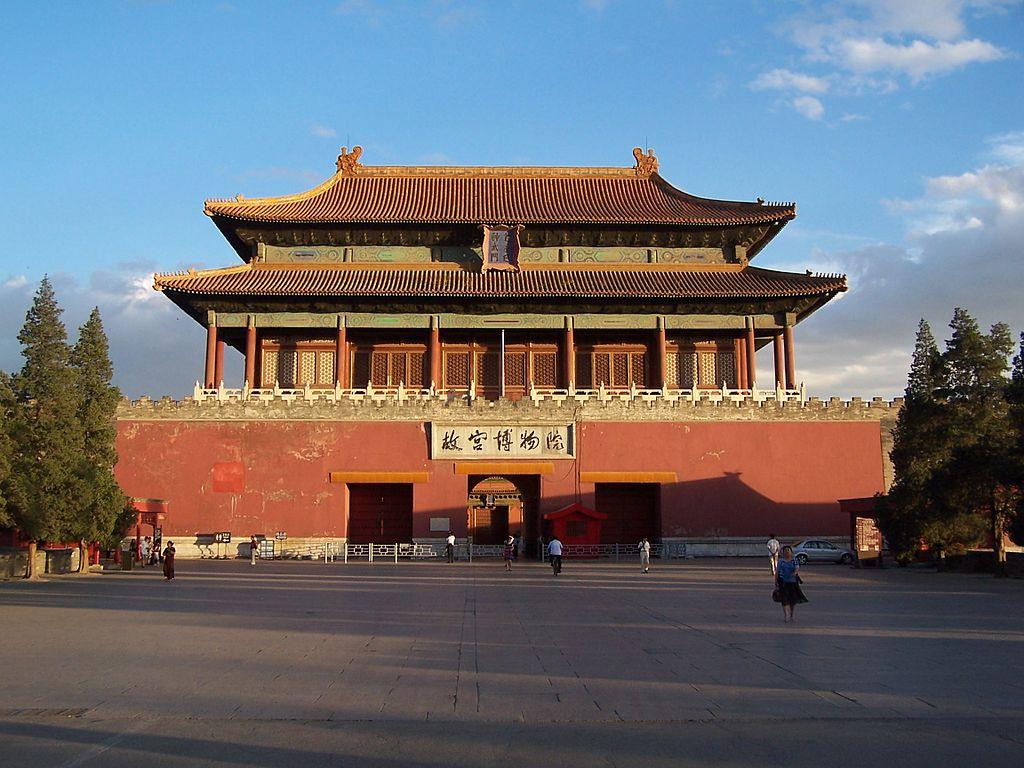 習近平將在北京故宮宴請美國總統特朗普,並與特朗普茶敘。圖為故宮博物院正門。(kallgan/維基百科)