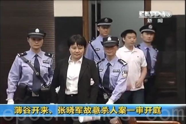圖為2012年8月9日谷開來涉嫌殺人案在合肥中級法院開庭。(視像擷圖)