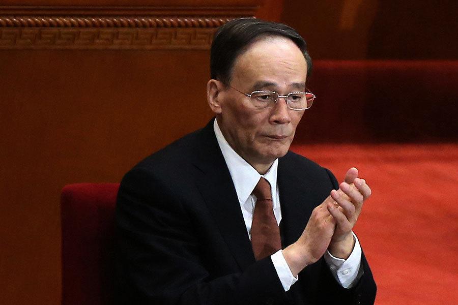 夏小強:王岐山黨媒發文定調未來反腐方向
