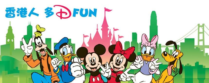 香港迪士尼樂園為慶祝開展新階段擴展計劃,推出「香港人多D Fun」大抽獎,免費向合資格的香港居民送出5萬張一日標準門票。(香港迪士尼樂園圖片)
