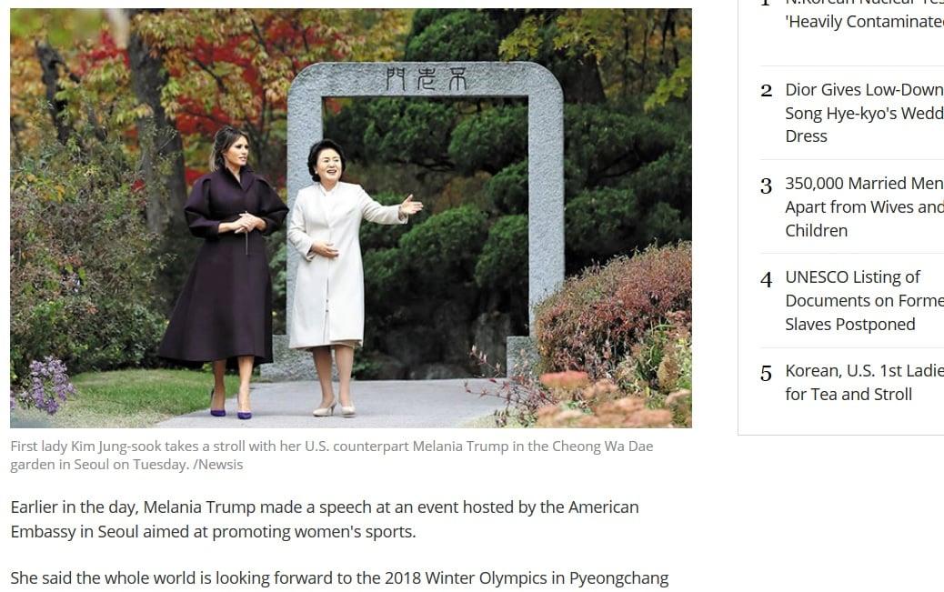梅拉尼婭與金正淑一起走過「不老門」。(《朝鮮日報》網頁擷圖)