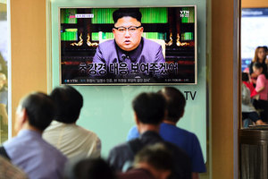 美議員促特朗普強硬:中共能搞垮北韓但不做